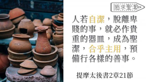 一生不能忘的40金句 (15)