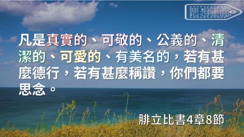 一生不能忘的40金句 (16)