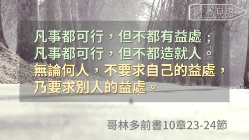 一生不能忘的40金句 (18)