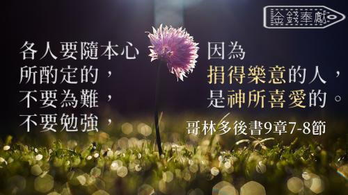 一生不能忘的40金句 (19)