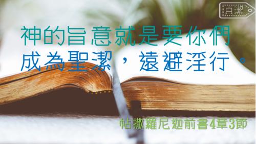 一生不能忘的40金句 (2)