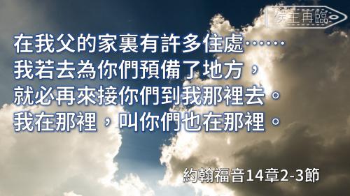 一生不能忘的40金句 (20)