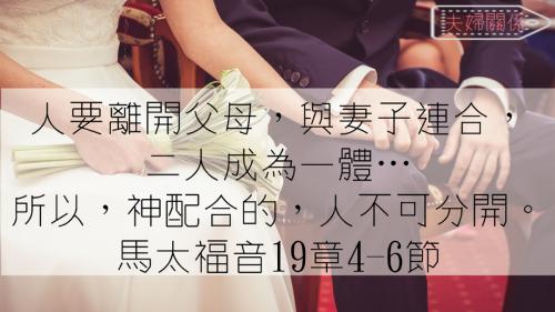 一生不能忘的40金句 (21)