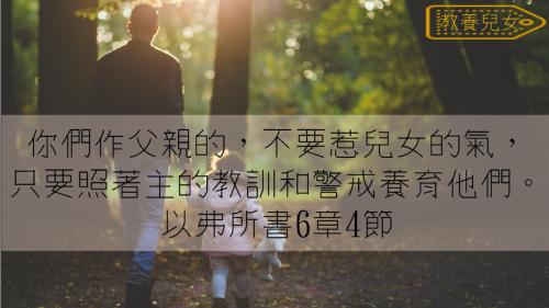 一生不能忘的40金句 (22)