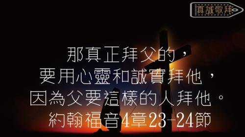 一生不能忘的40金句 (25)