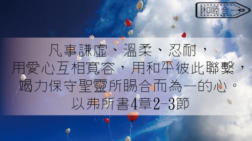 一生不能忘的40金句 (27)