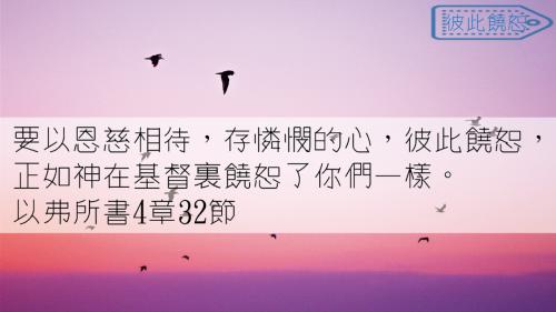 一生不能忘的40金句 (28)