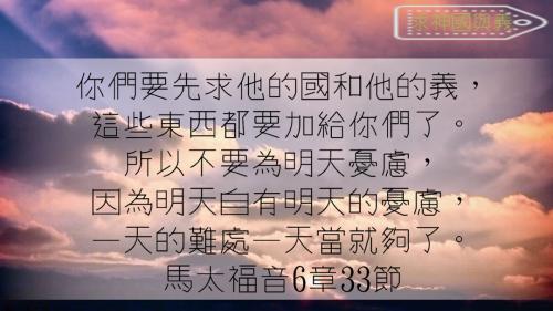 一生不能忘的40金句 (3)