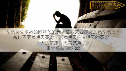 一生不能忘的40金句 (30)