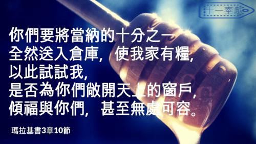 一生不能忘的40金句 (33)