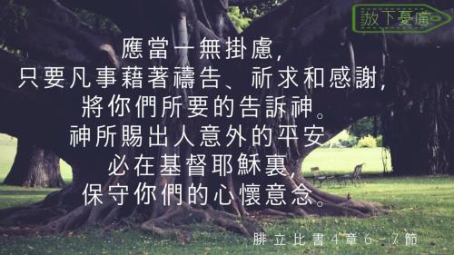 一生不能忘的40金句 (34)