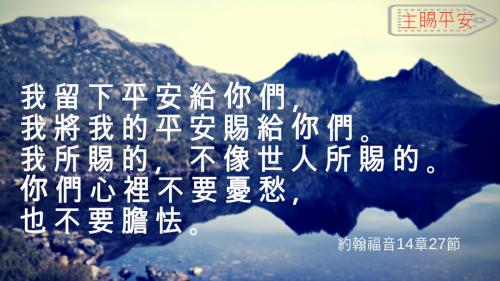 一生不能忘的40金句 (37)