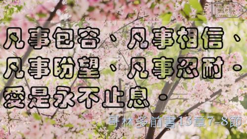 一生不能忘的40金句 (4)